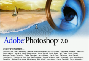Photoshop(ps)7.0