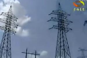 电力系统基础知识