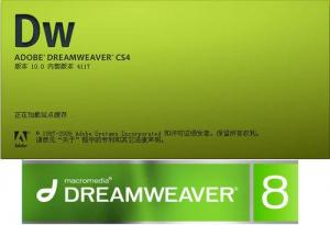 Dreamweaver(dw) MX2004