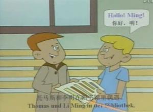 德语入门学习