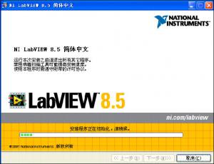 LabVIEW8.5